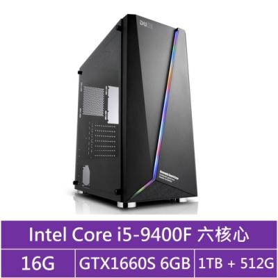 華碩B365平台[獸神武士]i5六核GTX1660S獨顯電玩機