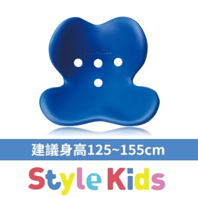 Style Kids L兒童調整椅 (藍色)