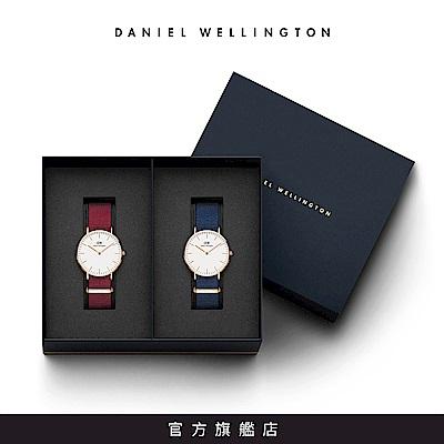 DW 手錶 官方旗艦店 36mm玫瑰紅織紋錶+40mm星空藍織紋手錶(編號12)