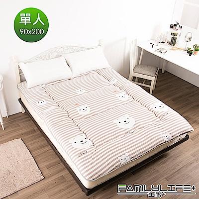 FL生活+ 日式加厚8cm單人床墊(90*200cm)-條紋小熊