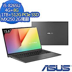 ASUS X512FL 15.6吋筆電 i5-8265