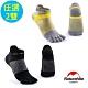 Naturehike 暖笙coolmax快乾排汗運動機能五指襪 短踝襪 2件組 product thumbnail 1