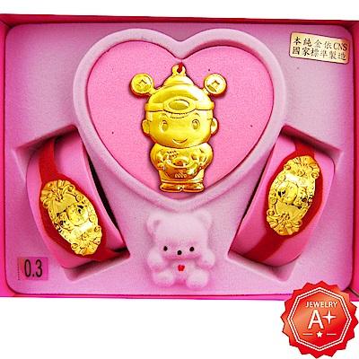 A+ 福星狀元 999千足黃金手牌項鍊套組彌月禮盒(0.3錢)