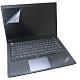 EZstick Lenovo ThinkPad T14 專用 筆電 螢幕保護貼 product thumbnail 2