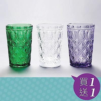 買一送一【Homely Zakka】午茶食光歐式古典浮雕玻璃杯甜點杯-寶石格紋400ml