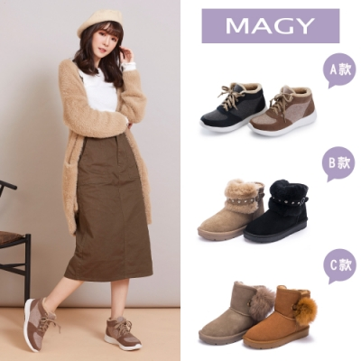 [雙12限定]MAGY獨家精選靴款均一價990-3款任選