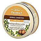 Green Pharmacy 草本肌曜 乳油木果油&咖啡豆美體去角質霜 300ml