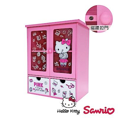 Hello Kitty 凱蒂貓美妝透明雙拉門櫃 磁釦拉門 美妝收納 桌上收納 飾品擺飾