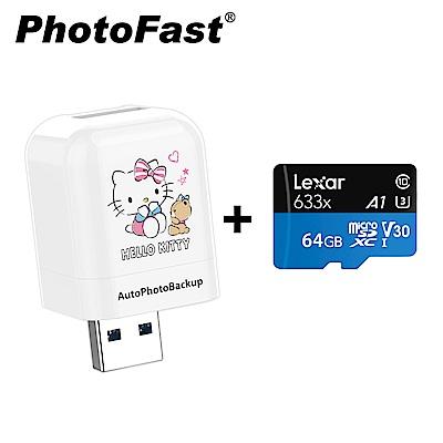 【正版授權】Photofast x Hello Kitty PhotoCube備份方塊 [贈] 記憶卡64GB