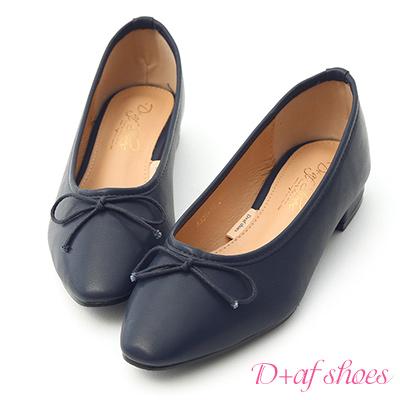D+AF 莫蘭迪風潮.百搭低跟芭蕾娃娃鞋*藍