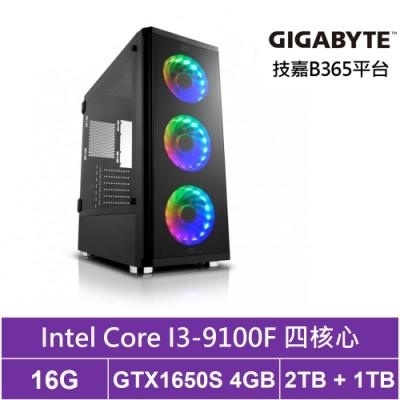技嘉B365平台[流火劍魂]i3四核GTX1650S獨顯電玩機