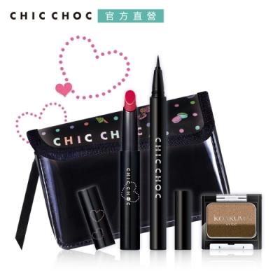 ★CHIC CHOC 玩美眼唇彩妝組