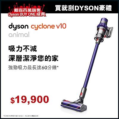Cyclone V10 SV12 Animal 無線吸塵器 (紫)