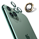 【Ayss】康寧鏡頭保護貼 iPhone 12 Pro/9H硬度/金屬邊框/鏡頭全包覆式/AR光學玻璃/疏水疏油-3入-金 product thumbnail 1