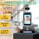 中興 紅外線熱像儀 AI人臉體溫偵測 門禁系統 product thumbnail 2