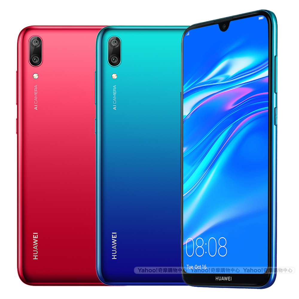 HUAWEI Y7 Pro 2019 (3G/32G) 6.26吋雙鏡頭智慧機