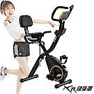 《好吉康Well-Come》XR-G4磁控健身車 全新渦輪系統
