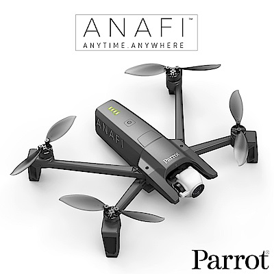 (預購) Parrot Anafi 4K HDR 空拍機 無人機(正成公司貨)