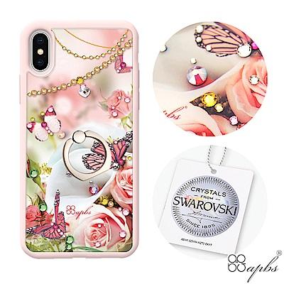 apbs iPhoneX 施華彩鑽減震指環扣手機殼-典雅蝴蝶