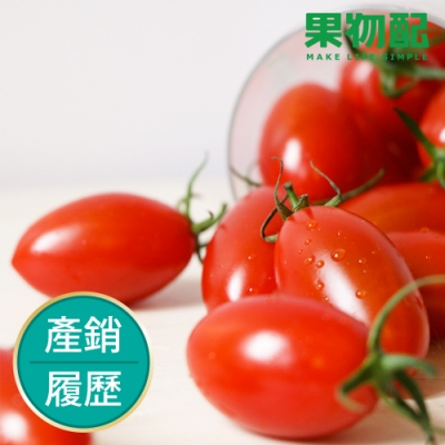【果物配】玉女小番茄.產銷履歷(2.4kg)