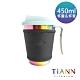 TiANN 鈦安純鈦餐具 純鈦啤酒杯(極光) 450ml含藍杯蓋&杯套 (快) product thumbnail 1