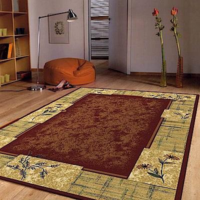 范登伯格 - 薩緹亞 進口地毯 - 迎賓紅 (140x190cm)