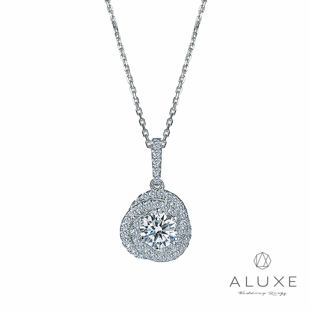 ALUXE 亞立詩 18K金0.50克拉FVS2鑽石項鍊