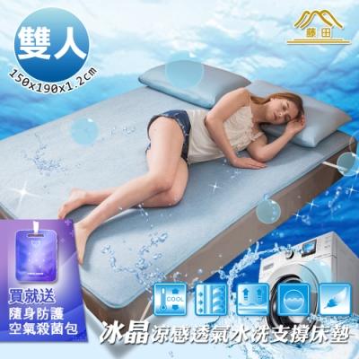 【日本藤田】冰晶涼感透氣水洗床墊-細條紋-雙人-贈空氣殺菌包1入