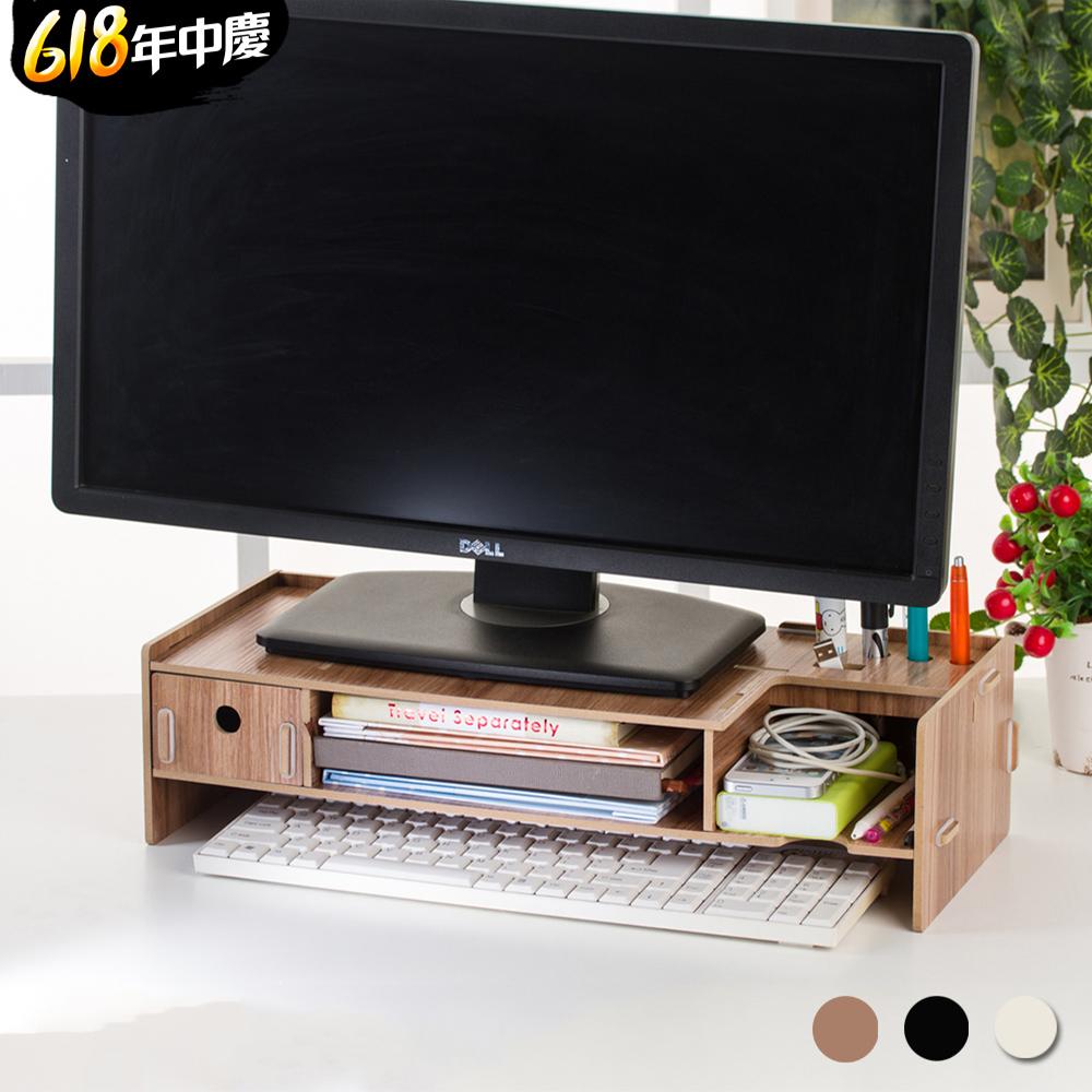 【限時搶購】E-dot 加厚5mm木質電腦螢幕收納增高架(三色選)