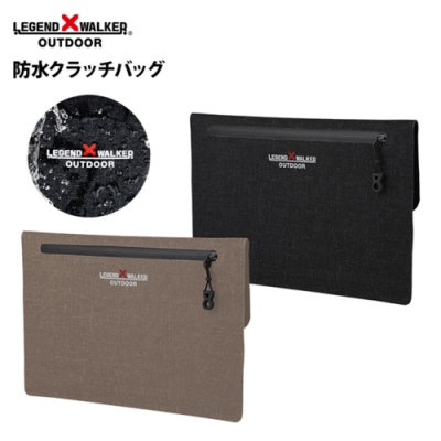 LEGEND WALKER 9503-35(大)防潑水手拿信封包-棕色