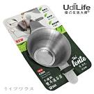 UdiLife 慢拾光/不鏽鋼雙耳濾茶器-2入組