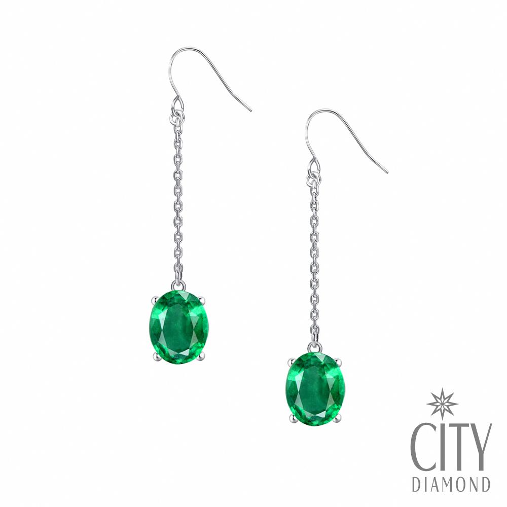 City Diamond引雅 18K天然橢圓祖母綠60分四爪白K金鍊條垂掛耳環