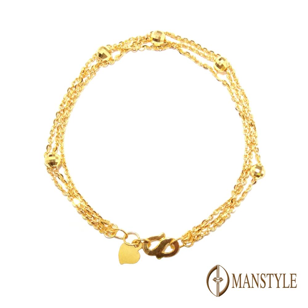 MANSTYLE 浪濤情緣 黃金手鍊 (約1.61錢)