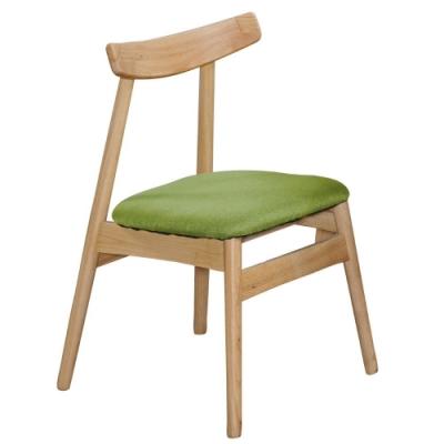 MUNA 慕弈實木布餐椅/休閒椅 48.8X54X78cm