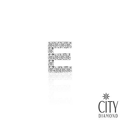 City Diamond 引雅 【E字母】14K白K金鑽石耳環 單邊