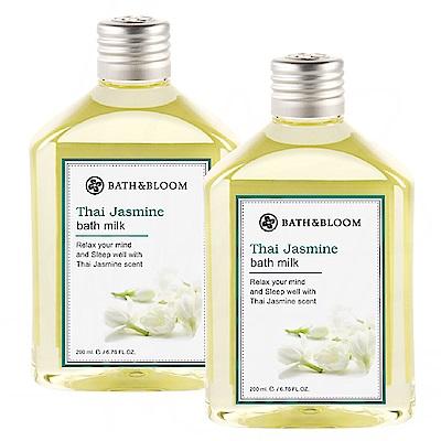 (配)Bath & Bloom 純天然植物泡澡精油兩入組