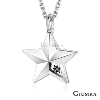 GIUMKA情侶項鍊星願星星男女情人對鍊925純銀短鍊節聖誕節送禮推薦-單個價格