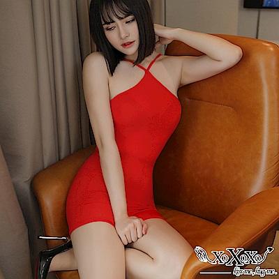 情趣睡衣 誘惑女人香削肩露背短裙 豔麗紅 XOXOXO