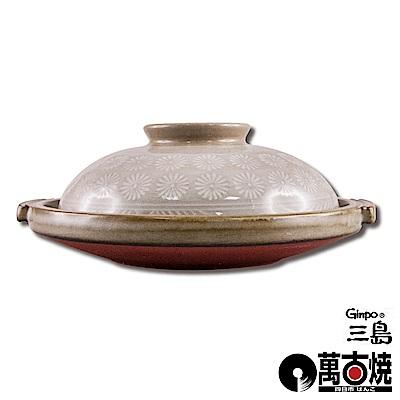 萬古燒 日本製Ginpo銀峰花三島耐熱陶板屋-8號(適用2-3人)