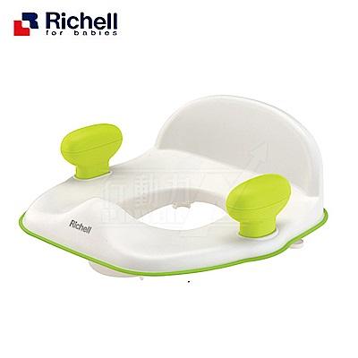 【任選】日本《Richell-利其爾》Pottis輔助型便盆坐椅