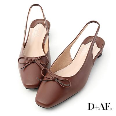 D+AF 輕漾美型.小方頭後空芭蕾娃娃鞋*咖