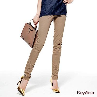 KeyWear奇威名品     韓國進口素材帥氣修身長褲-可可色