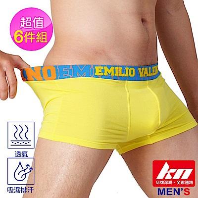 MORRIES 立體中低腰嫘縈男四角褲.吸排健康棉(6件組)KN651