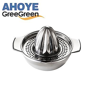 GREEGREEN  不鏽鋼蔬果榨汁器