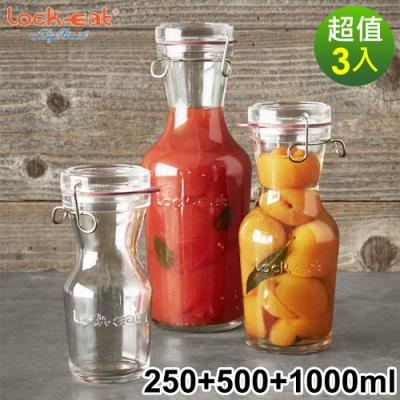 義大利Luigi Bormioli Lock-Eat系列可拆式密封玻璃水瓶3件/組(250+500+1000ML)