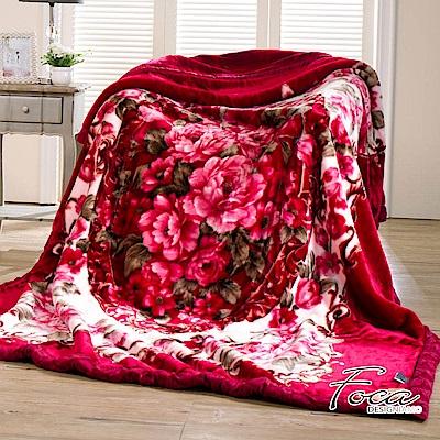 FOCA鑽璀憶  頂極日本2D拉舍爾超細纖維雙層保暖舒毯(大尺寸175x225cm)