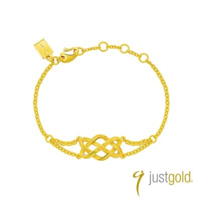 鎮金店Just Gold 編織愛戀系列 黃金手鍊