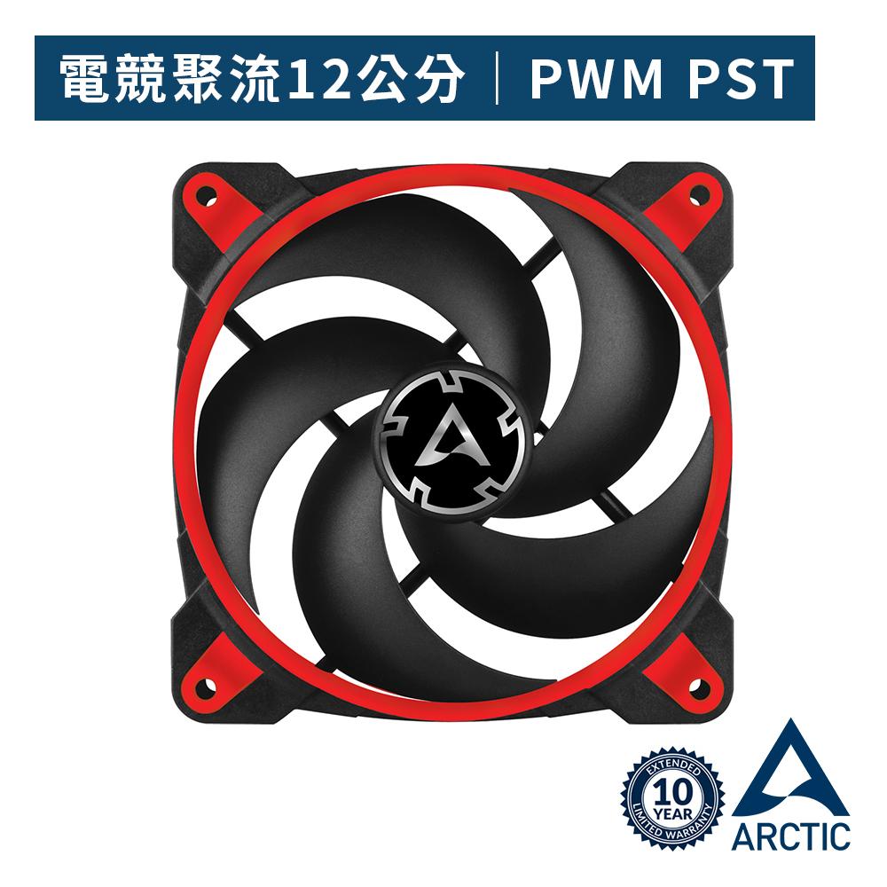 【ARCTIC】BioniX P120 12公分電競靜壓優化風扇 紅