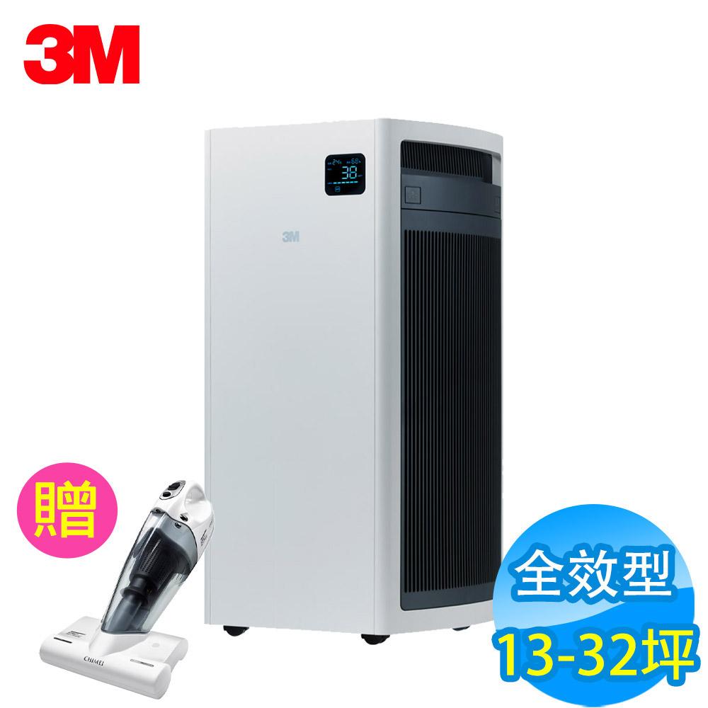 (無卡分期-12期)3M 13-32坪 全效型 淨呼吸空氣清淨機 FA-S500