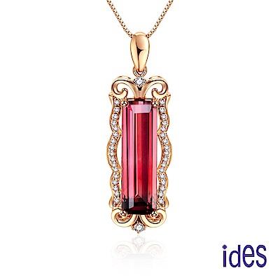 ides愛蒂思 歐美設計彩寶系列紅寶碧璽項鍊/優雅紅